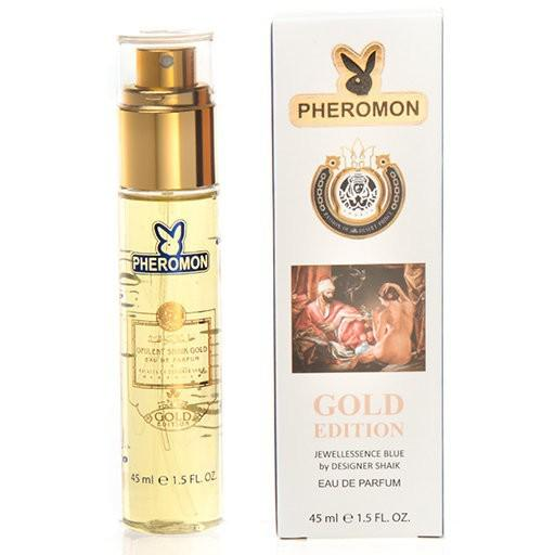 45ml NEW Gold Edition