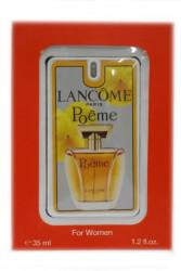 Lancome Poeme 35ml NEW!!!
