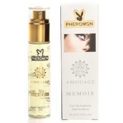 45ml NEW Amouage Memoir