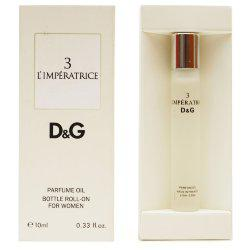 Парфюмерное масло Dolce Gabbana Imperatrice 3 for women 10 ml